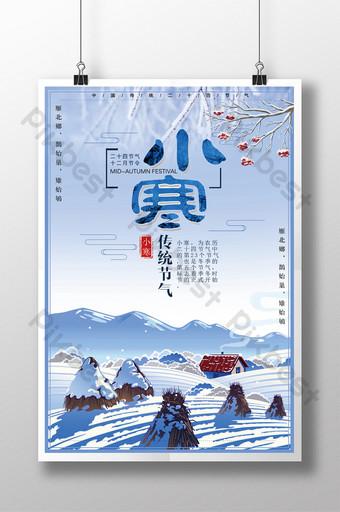 Chinese style twenty-four temperament festival small cold season propaganda poster Template PSD