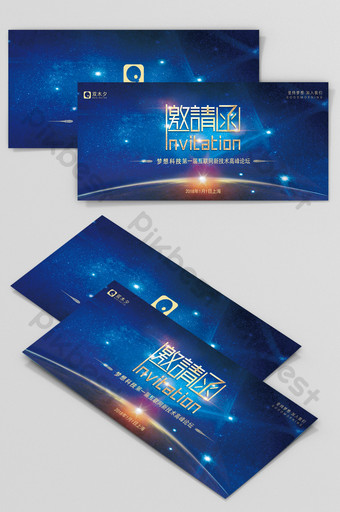 مؤتمر تكنولوجيا الأعمال الزرقاء الإبداعية الراقية خطاب دعوة الاجتماع السنوي 1 قالب PSD