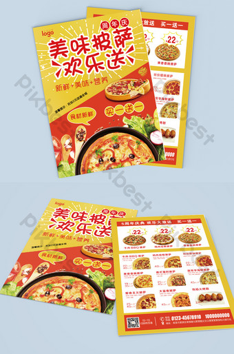 Anniversary delicious pizza happy to send promotional flyer Template PSD