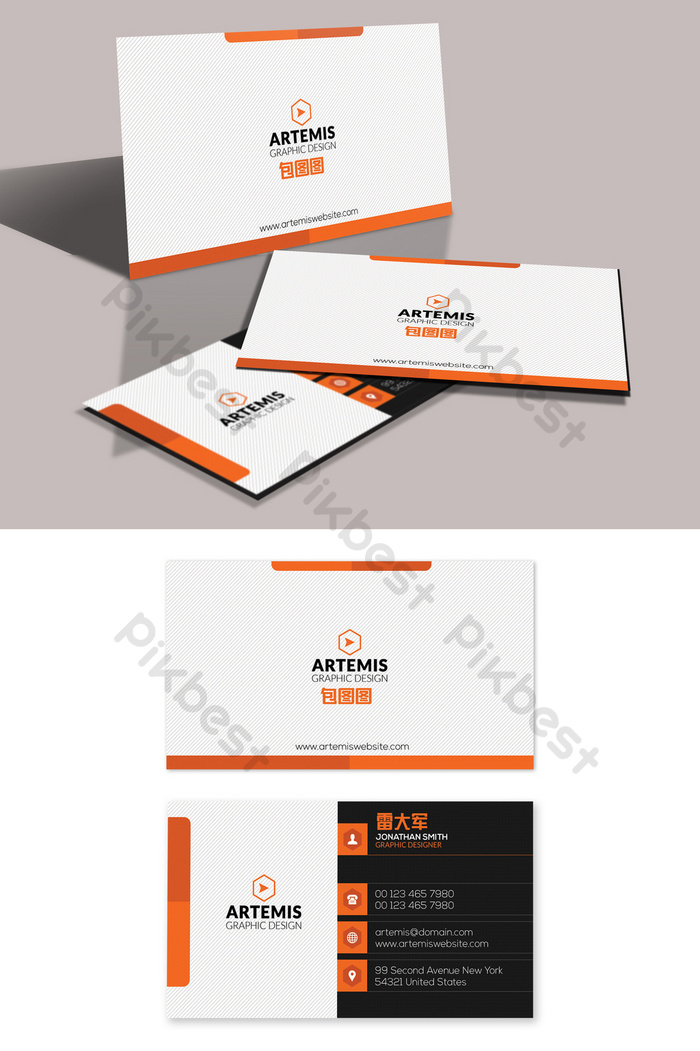 Black orange fashion business corporate business card template free black orange fashion business corporate business card template reheart Images