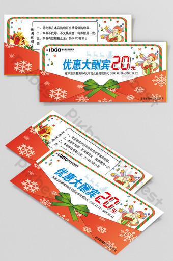 Téléchargement du modèle de conception de bon de carte de voeux enveloppe de Noël Modèle PSD