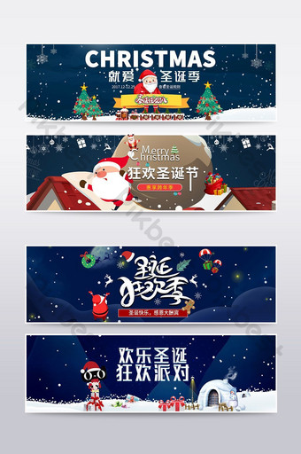 Feh Christmas Banner.Christmas Banner Templates Psd Vectors Png Images Free