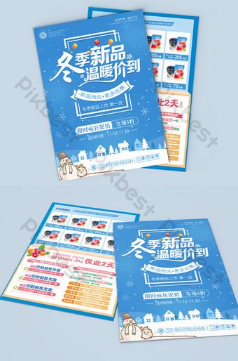 Petit dépliant de promotion des ventes de nouveaux produits pour l'hiver Modèle PSD