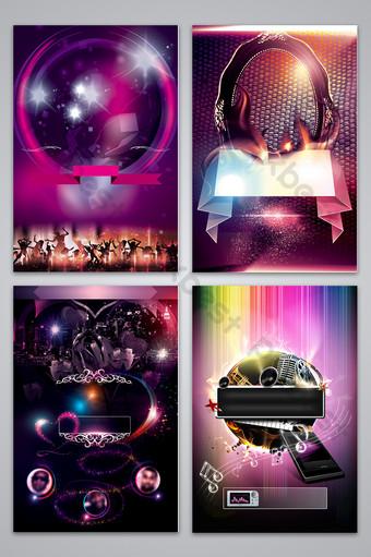 imagen de fondo del diseño del cartel del concierto colorido Fondos Modelo PSD