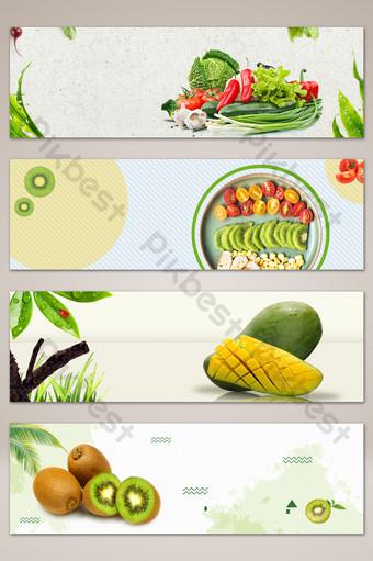 文學新鮮水果和蔬菜橫幅海報背景 背景 模板 PSD