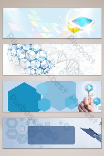 fondo de cartel de banner médico de tecnología simple Fondos Modelo PSD
