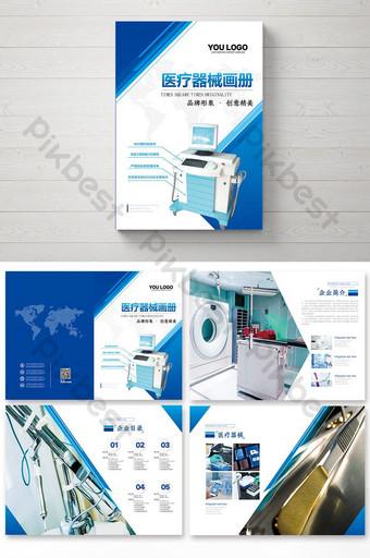 Couverture de brochure d'équipement médical simple Modèle AI