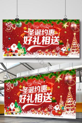 حية واحتفالية هدايا دعوات عيد الميلاد الراقية لإرسال لوحات المعرض قالب AI