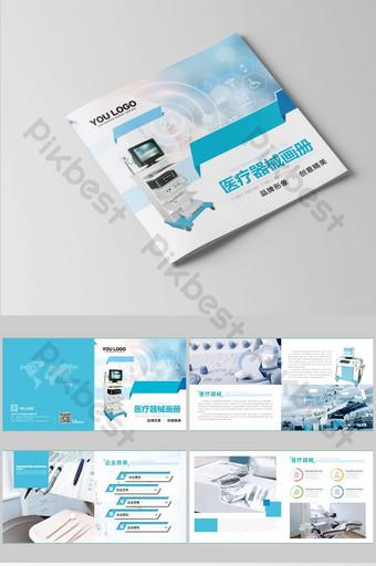 Brochure d'équipement médical simple Modèle AI
