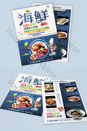 simple and style seafood self-service leaflet Template PSD