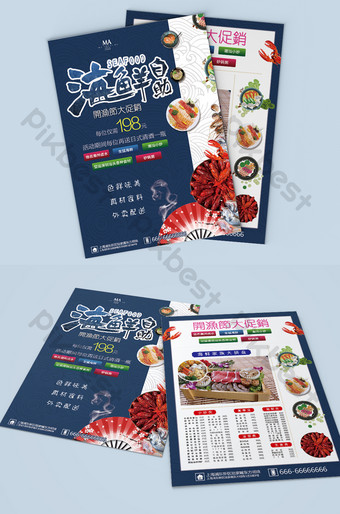 Concise blue seafood buffet catering leaflet Template PSD