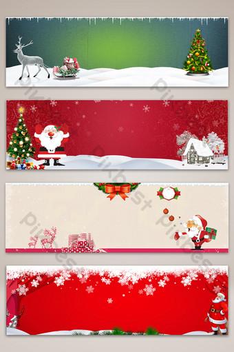 vector de navidad romantico cartel banner imagen de fondo Fondos Modelo PSD