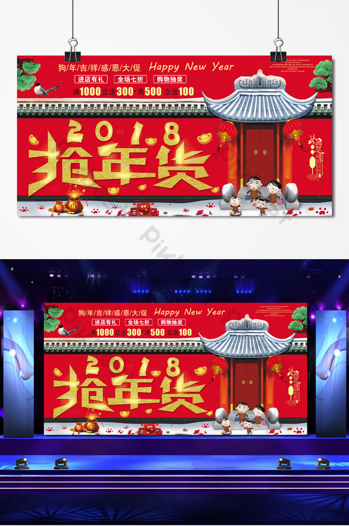 chinese traditional festival 2018 grabs new year themes exhibition board