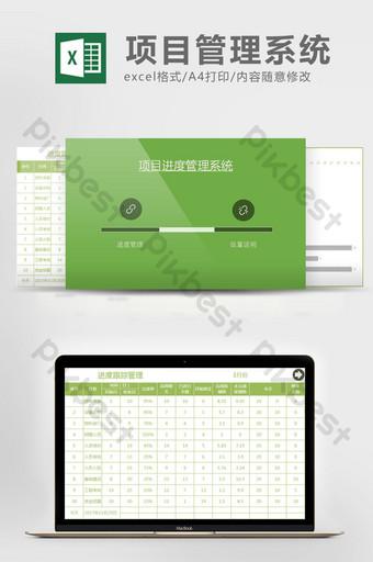Modèle de feuille Excel du système de gestion du calendrier de projet Excel模板 Modèle XLS
