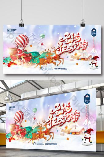 simple, stylish and style christmas carnival season creative display board Template PSD