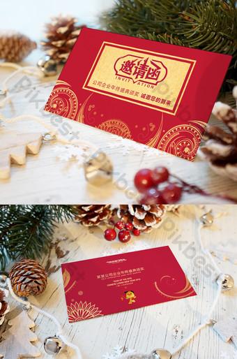 Carte de mariage d'invitation de fête annuelle de fête du printemps rouge chinois Modèle PSD