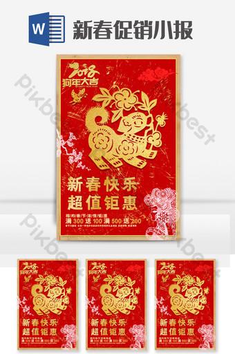 Modèle de mot de flyer de promotion du nouvel an doré de style chinois Word Modèle DOCX