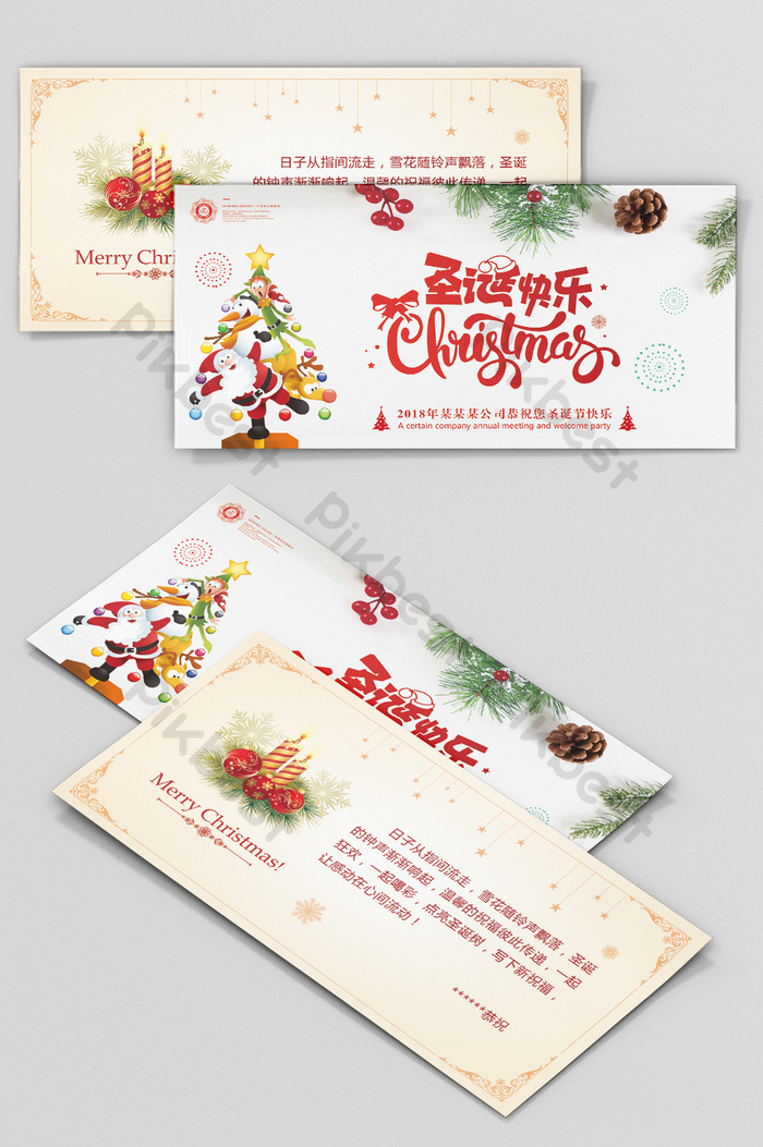 christmas greeting card voucher invitation christmas new year's day holiday card