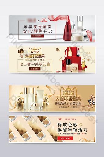 gaya mewah e commerce spanduk poster dua belas tahun ganda E-commerce Templat PSD