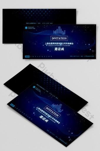 خطاب دعوة للاجتماع السنوي لمؤتمر تكنولوجيا الأعمال الزرقاء الكبيرة الهوائية الراقية قالب PSD