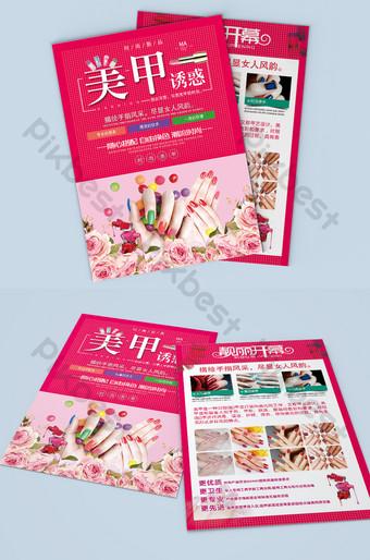 Tờ rơi quảng cáo nail thời trang và tuyệt đẹp Bản mẫu PSD