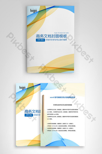 نمط العمل الأصفر والأزرق وثيقة غلاف وثيقة الشركة Word قالب DOC