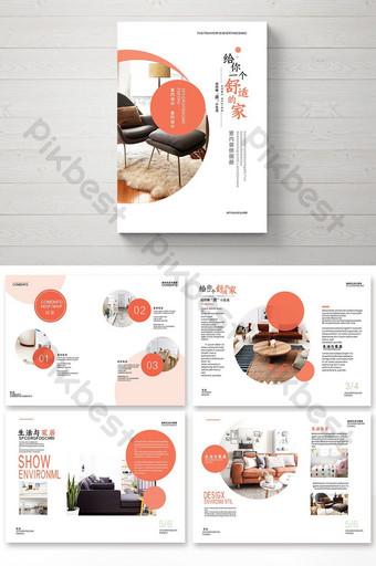 Простой и стильный дизайн брошюры по украшению оранжевой мебели шаблон PSD