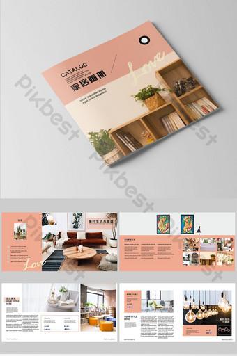 простой розовый дизайн брошюры украшения мебели шаблон PSD