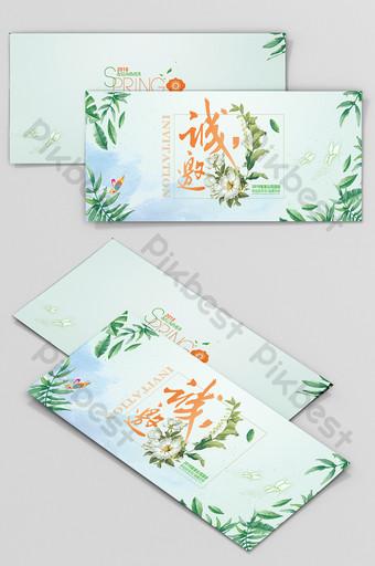 Carte de voeux d'invitation de mariage de lancement de nouveau produit de petite conférence fraîche s'il vous plaît poster Modèle PSD