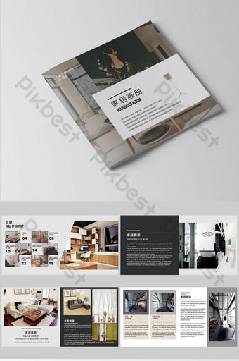 Дизайн брошюры с изображением мебели в стиле элитного стиля шаблон PSD