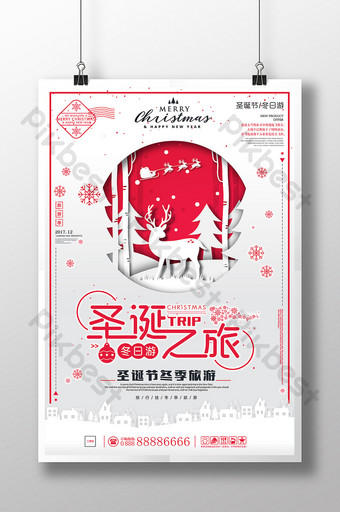 Red paper cut style Christmas trip Winter tourism sea Template PSD