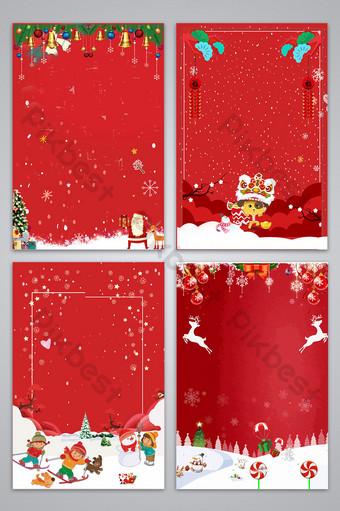 簡單紋理聖誕節背景圖 背景 模板 AI