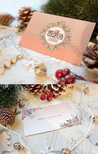 Peint à la main beaux pétales petit vent frais carte d'invitation de mariage salutation Modèle PSD