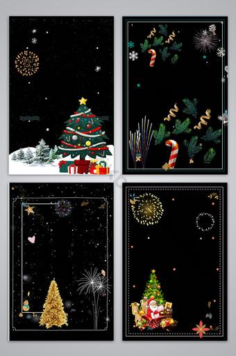 簡單的業務紋理聖誕節背景圖 背景 模板 PSD