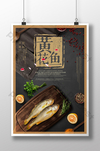 Small fresh deep sea yellow croaker poster promotion Template PSD