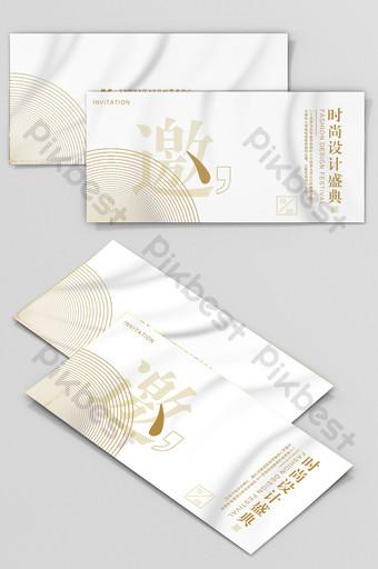 Carte de voeux d'invitation de conception de style de mode créative haut de gamme simple Modèle PSD