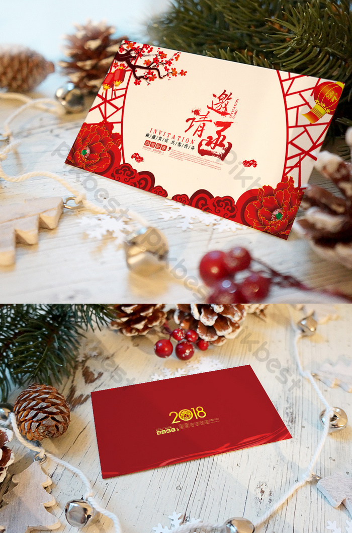 traditional creative new year event invitation