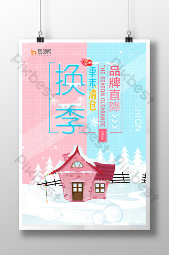 Fresh and warm winter season clearance brand straight down promotion poster Template PSD