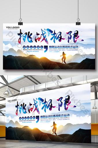 tablero de exhibición de escalada en roca de deportes extremos Modelo PSD