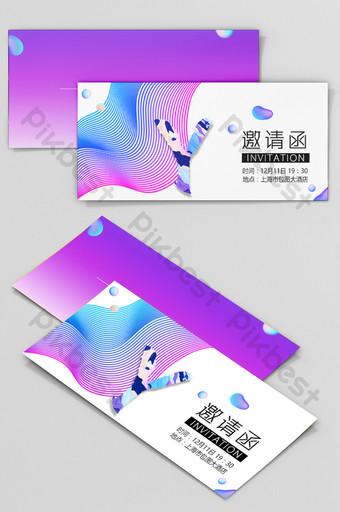 Carte d'invitation de mariage dégradé fluide vent violet créatif voeux Modèle PSD