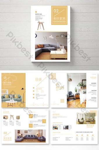 folleto de diseño de casa de estilo simple amarillo creativo Modelo PSD