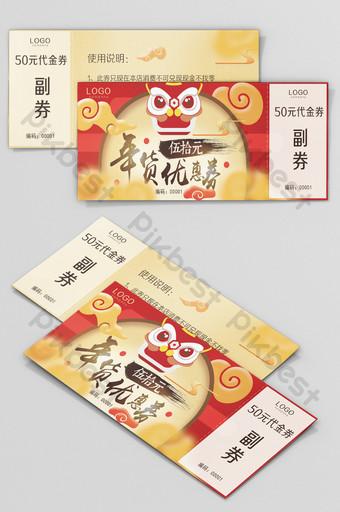Chèques de fête du nouvel an de style chinois coupons centres commerciaux cadeaux Modèle PSD