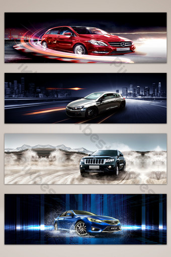 汽車橫幅海報背景圖 背景 模板 PSD