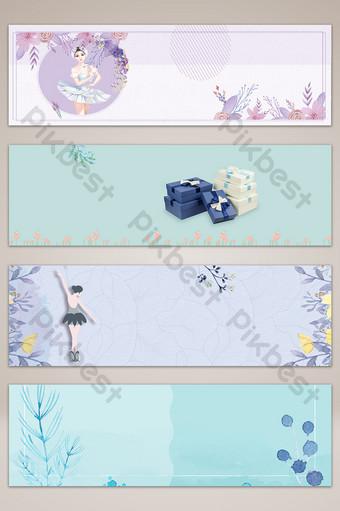 手繪文藝冬季橫幅海報背景 背景 模板 PSD