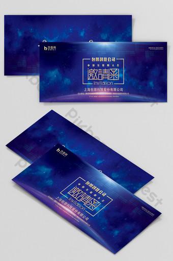 kupon kartu undangan pertemuan tahunan konferensi teknologi bisnis biru Templat PSD