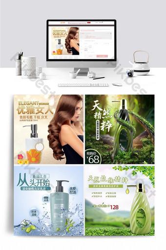 tmall taobao peta utama produk perawatan kulit sederhana melalui templat kereta E-commerce Templat PSD