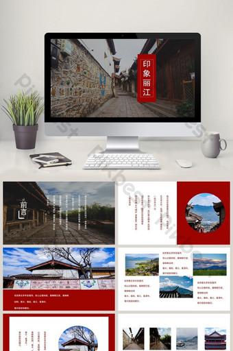 紅色日本文藝唯美河流旅遊ppt模板 PowerPoint 模板 PPTX