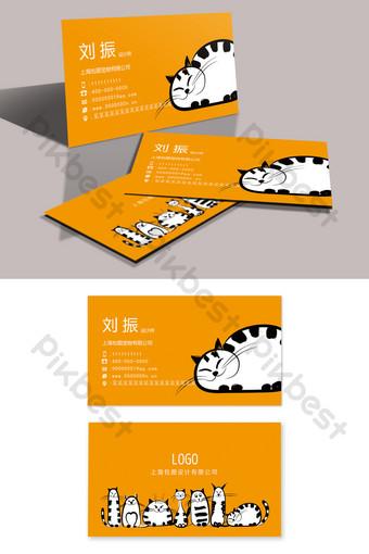 Conception de cartes de visite pour animaux de compagnie mignon série chat Modèle AI