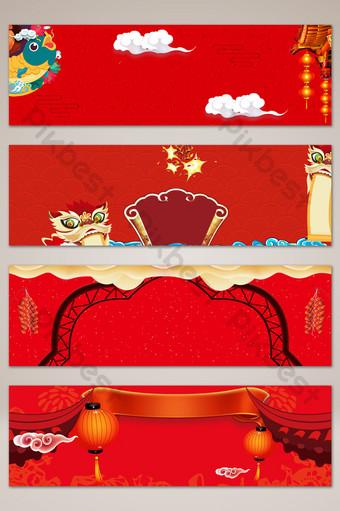 Fond d'affiche de bannière de site Web de style chinois romantique nouvel an Fond Modèle PSD