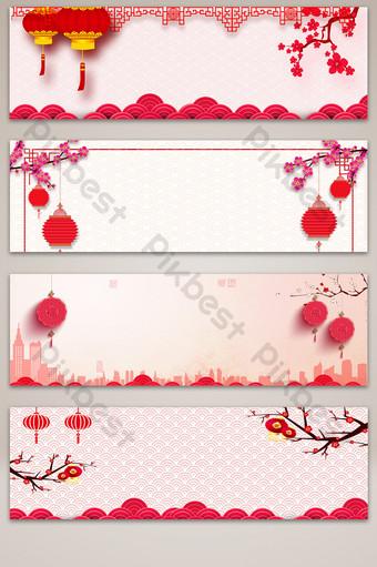 Carte de fond joyeux fête lanterne du nouvel an chinois Fond Modèle PSD
